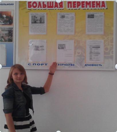 Международный математический конкурс «Кенгуру