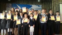 Конкурс учебно-исследовательских проектов школьников эврика юниор